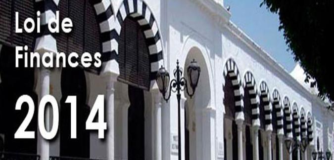 loi de finances compl mentaire pour la gestion 2014 tunisie pro audit tunisie audit. Black Bedroom Furniture Sets. Home Design Ideas